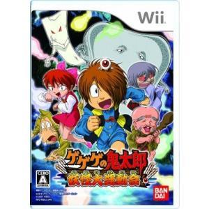 ゲゲゲの鬼太郎 妖怪大運動会/Wii bookoffonline2