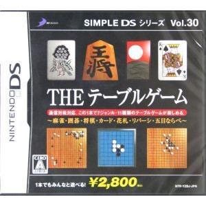 THE テーブルゲーム SIMPLE DSシリーズ Vol.30/ニンテンドーDS