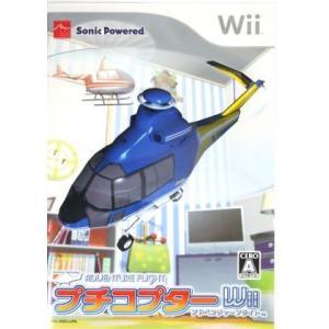 プチコプターWii アドベンチャーフライト/Wii bookoffonline2