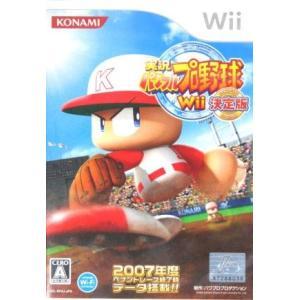 実況パワフルプロ野球Wii 決定版/Wii bookoffonline2