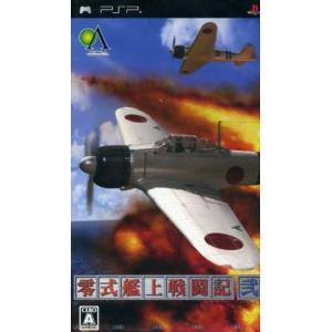 零式艦上戦闘記 弐/PSP bookoffonline2