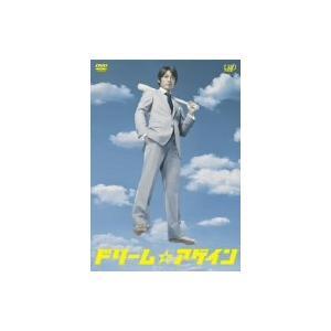 ドリーム☆アゲイン DVD-BOX (4枚組) / 反町隆史 (DVD)の商品画像|ナビ