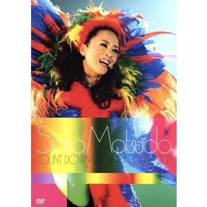 SEIKO MATSUDA COUNT DOWN LIVE PARTY 2007−2008/松田聖子 bookoffonline2