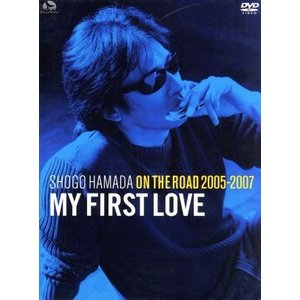"ON THE ROAD 2005−2007""My First Love""(初回生産限定版)/浜田省吾