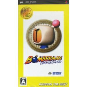 ボンバーマン ポータブル ハドソン・ザ・ベスト/PSP bookoffonline2
