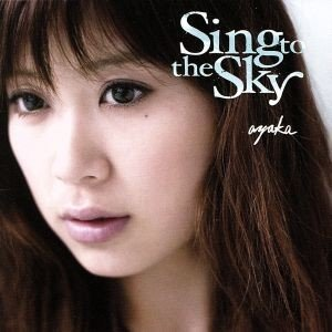 Sing to the Sky−初武道館ワンマンLIVE−(初回生産限定盤)(DVD付)/絢香|bookoffonline2