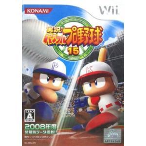 実況パワフルプロ野球15/Wii bookoffonline2