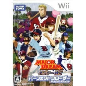 メジャーWii パーフェクトクローザー/Wii bookoffonline2