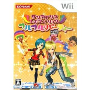 ダンスダンスレボリューション フルフル♪パーティー/Wii bookoffonline2