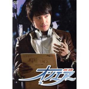 オンエアー DVD−BOX 2/パク・ヨンハ,ソン・ユナ,キム・ハヌル,イ・ボムス|bookoffonline2