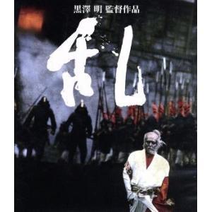 乱(Blu−ray Disc)/仲代達矢,寺尾聰,黒澤明(監督、脚本),ウィリアム・シェイクスピア(原作) bookoffonline2
