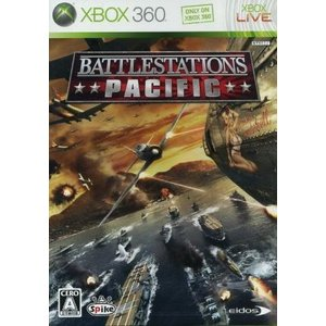 BattleStations:Pacific/Xbox360|bookoffonline2