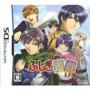 ふしぎ遊戯DS/ニンテンドーDS|bookoffonline2