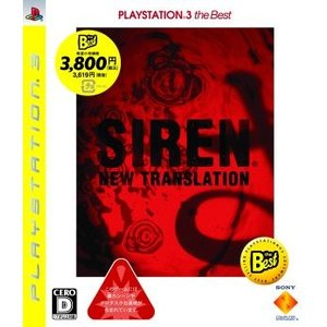 SIREN:New Translation PLAYSTATION3 the Best/PS3|bookoffonline2