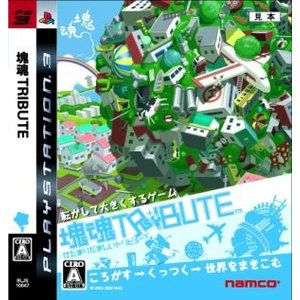 塊魂TRIBUTE(トリビュート)/PS3|bookoffonline2