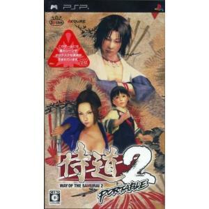 侍道2 ポータブル/PSP|bookoffonline2