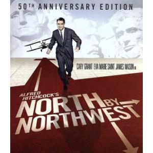 北北西に進路を取れ [Blu-ray]の商品画像 ナビ