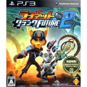 ラチェット&クランク FUTURE 2/PS3|bookoffonline2