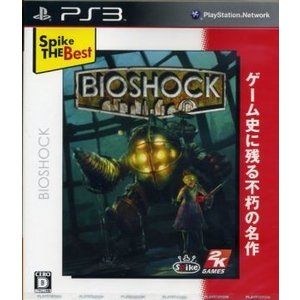 BIOSHOCK Spike The Best/PS3|bookoffonline2