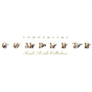 COMPLETE−SINGLE A−SIDE COLLECTION−/東方神起|bookoffonline2