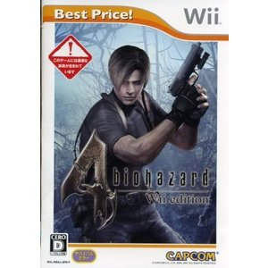 バイオハザード4 Wii edition Best Price!/Wii|bookoffonline2