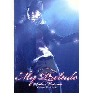Seiko Matsuda Concert Tour 2010 My Prelude(初回限定版)/松田聖子|bookoffonline2