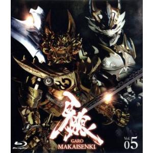 牙狼<GARO>〜MAKAISENKI〜vol.5(Blu−ray Disc)/小西遼生,肘井美佳,...