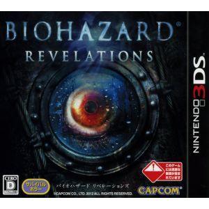 バイオハザード リベレーションズ/ニンテンドー3DS