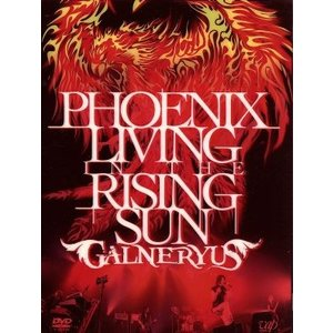 PHOENIX LIVING IN THE RISING SUN/Galneryus