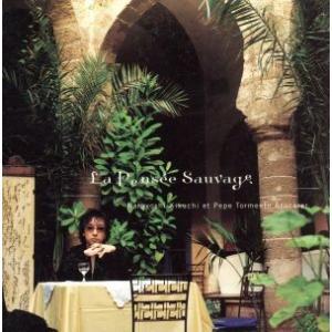 La Pensee Sauvage(野生の思考)/菊地成孔,ペペ・トルメント・アスカラール
