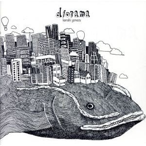 diorama(DVD付)/米津玄師 bookoffonline2