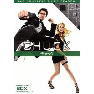 CHUCK/チャック <サードシーズン> コンプリートボックス/ザカリーレヴィイヴォンヌストラホフスキーアダムボールドウィンの商品画像 ナビ