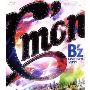 B'z LIVE−GYM 2011−C'mon−(Blu−ray Disc)/B'z