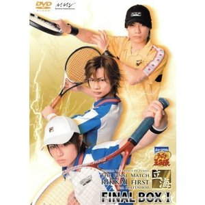 ミュージカル テニスの王子様 The Final Match 立海 First feat.四天宝寺 FINAL BOX I/許斐剛(原作) bookoffonline2