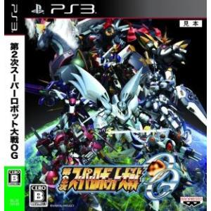 第2次スーパーロボット大戦OG/PS3|bookoffonline2