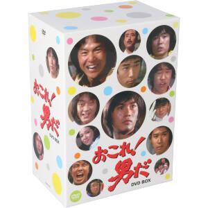 おこれ!男だ DVD−BOX/森田健作,石橋正次,内藤武敏,森田公一(音楽) bookoffonline2