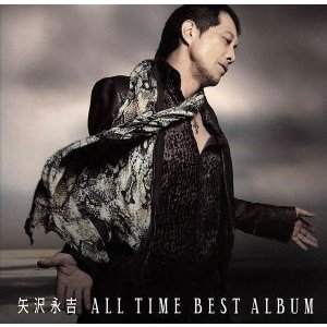 ALL TIME BEST ALBUM/矢沢永吉|bookoffonline2