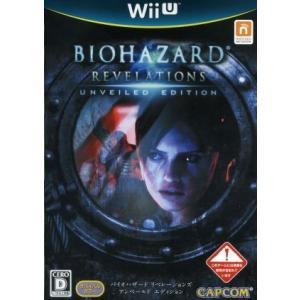 バイオハザード リベレーションズ アンベールド エディション/WiiU|bookoffonline2