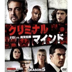 クリミナル・マインド FBI vs.異常犯罪 シーズン5 コンパクト BOX/ジョー・マンテーニャ,...