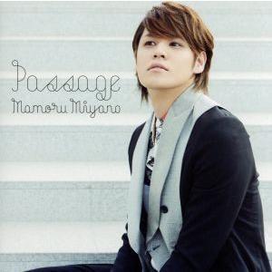 PASSAGE(初回限定盤)(DVD付)/宮野真守 bookoffonline2