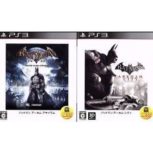 バットマン アーカム・ツインパック WARNER THE BEST/PS3|bookoffonline2