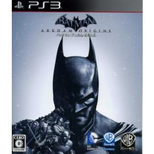 バットマン アーカム・ビギンズ/PS3|bookoffonline2