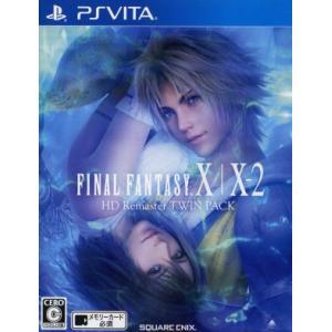 ファイナルファンタジーX/X−2 HD Remaster TWIN PACK/PSVITA
