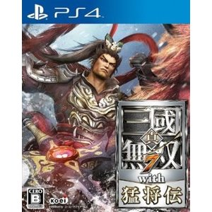 真・三國無双7 with 猛将伝/PS4|bookoffonline2