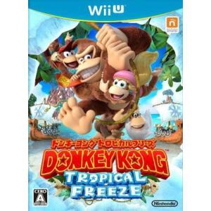 ドンキーコング トロピカルフリーズ/WiiU