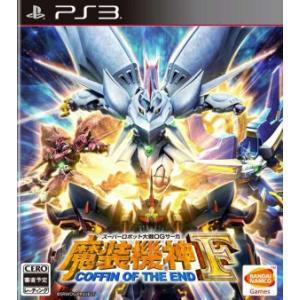 スーパーロボット大戦OGサーガ 魔装機神F COFFIN OF THE END/PS3|bookoffonline2