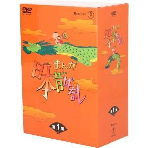 まんが日本昔ばなし DVD−BOX 第1集/キッズバラエティ bookoffonline2