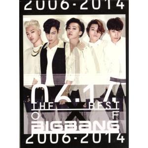 THE BEST OF BIGBANG 2006−2014(DVD付)/BIGBANG|bookoffonline2