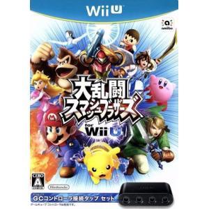 大乱闘スマッシュブラザーズ for WiiU ゲームキューブコントローラ接続タップセット/WiiU|bookoffonline2
