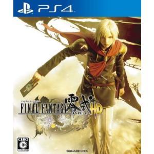 ファイナルファンタジー零式 HD/PS4|bookoffonline2